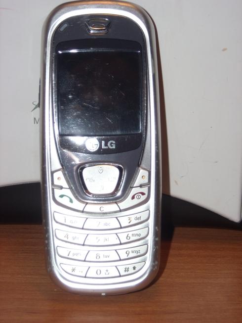 Особенности телефона LG B2000 Java приложения+FM-приемник+Игры+.  Безопасность и учет телефона LG B2000 Контроль...