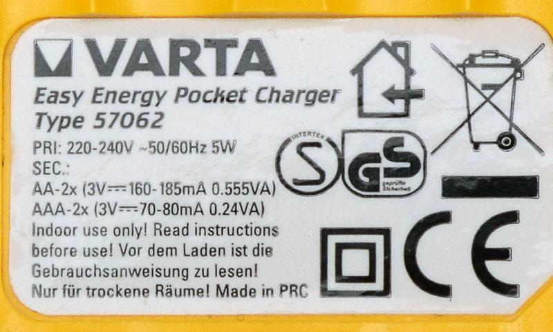 Форум Херсонской молодежи.  - Показать сообщение отдельно - Зарядные устройства Varta для аккумуляторов АА, ААА.