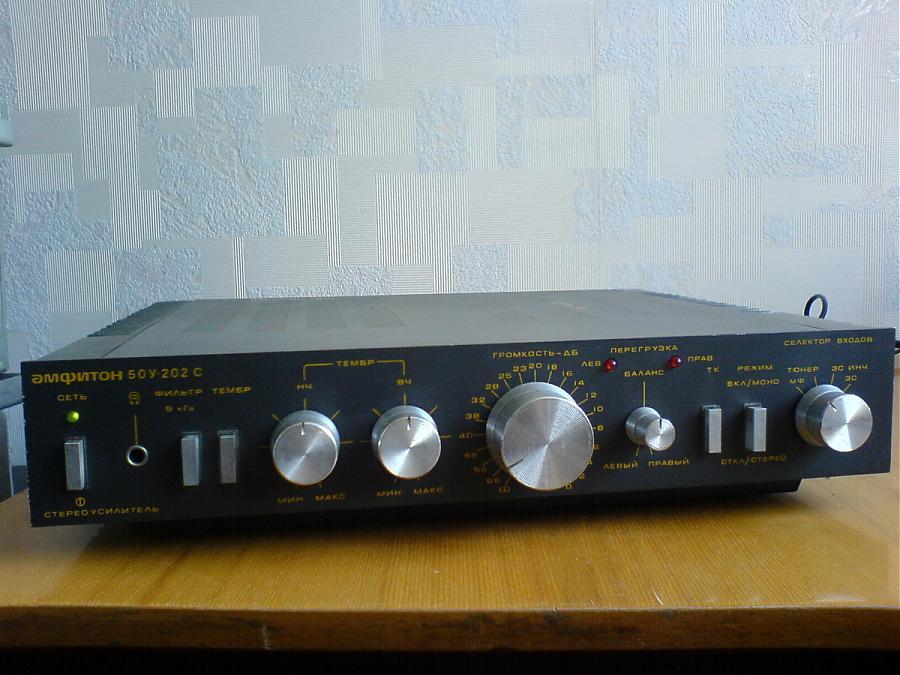 Усилитель амфитон 50У-202С