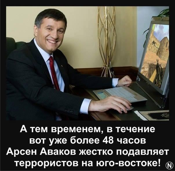 Самая главная проблема у нас - это обеспечить нормальными зарплатами полицейских, - Деканоидзе - Цензор.НЕТ 9572