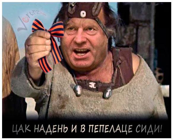 """Россия не будет продлевать поставки электричества в Украину, - """"Коммерсантъ"""" - Цензор.НЕТ 6933"""