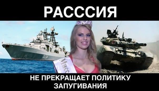 """""""Мы не увидели никаких подтверждений недавним российским обвинениям"""", -  министр иностранных дел Канады о провокации в Крыму - Цензор.НЕТ 8689"""