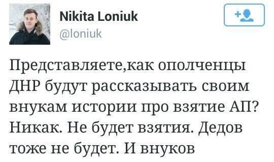 """""""Мы не исключаем, что может быть попытка прорыва"""", - Амина Окуева об активизации боевиков - Цензор.НЕТ 4022"""