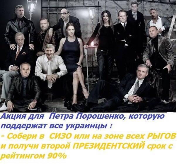 Суд арестовал Ефремова на 60 суток - Цензор.НЕТ 4578