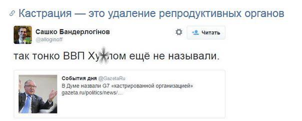 Совет ЕС согласовал новые санкций против России из-за оккупации Крыма, - министр финансов Словакии - Цензор.НЕТ 7298