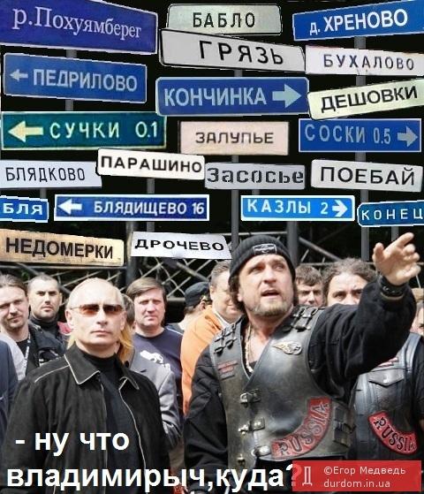 Путин назначает охранников на высокие должности из-за страха перед протестами в регионах, - RFERL - Цензор.НЕТ 4303