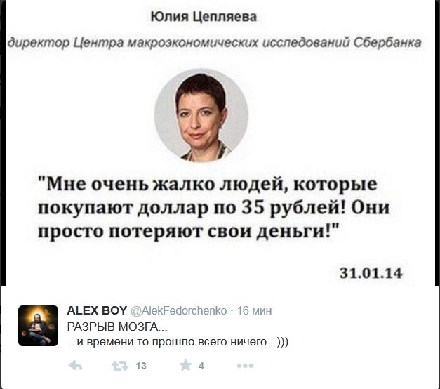 Если антироссийские санкции не работают, то они должны быть усилены, - Пайетт - Цензор.НЕТ 9777
