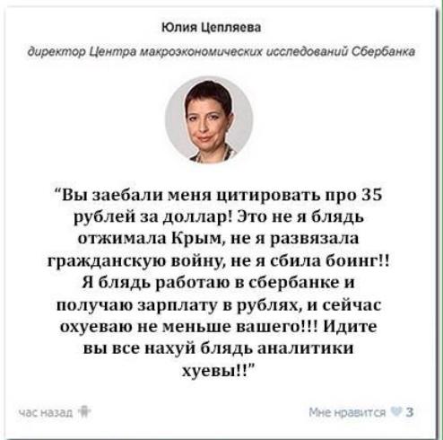 Если антироссийские санкции не работают, то они должны быть усилены, - Пайетт - Цензор.НЕТ 7638