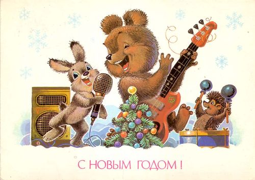 куплю старые открытки: