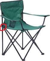 Название:  стул.jpg Просмотров: 919  Размер:  11.2 Кбайт
