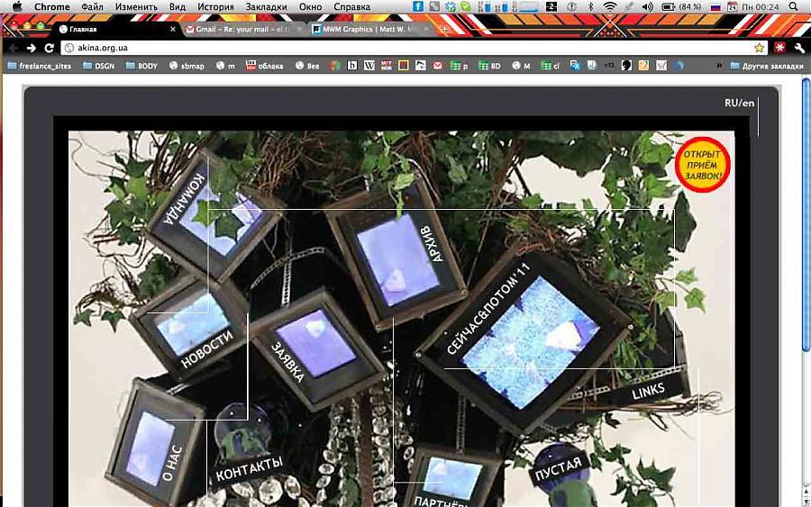 Название:  Снимок-экрана-3.jpg Просмотров: 143  Размер:  111.4 Кбайт