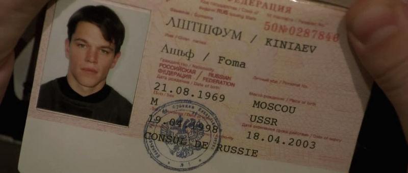 Название:  800px-The.Bourne.Identity.jpg Просмотров: 265  Размер:  32.9 Кбайт