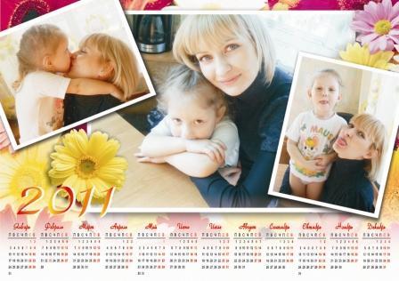 Напечатать календарь в одном экземпляре как подарок !!!! - фото 1. Нажмите чтобы...