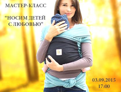 Название:  sling232.jpg Просмотров: 394  Размер:  141.4 Кбайт