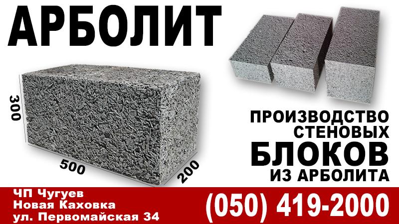 Название:  Reklama-02-800.jpg Просмотров: 485  Размер:  285.8 Кбайт
